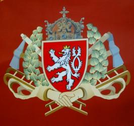 Printed banner close-up, Volunteer Fire Brigade (SDH) Pletený Újezd
