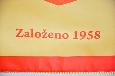 Close-up (satin banner of SŠSŘ Brno – Bosonohy)