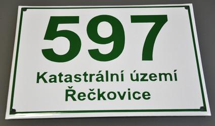 Land registry number sign