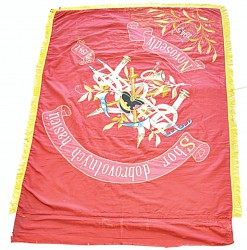 The original historical banner of Volunteer Fire Brigade (SDH) Novosedly