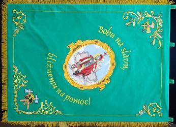 Historical banner replica, Volunteer Fire Brigade (DHZ) Pezinok