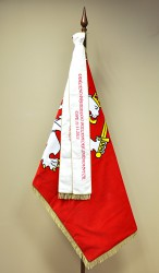 Ceremonial flag straight ribbon